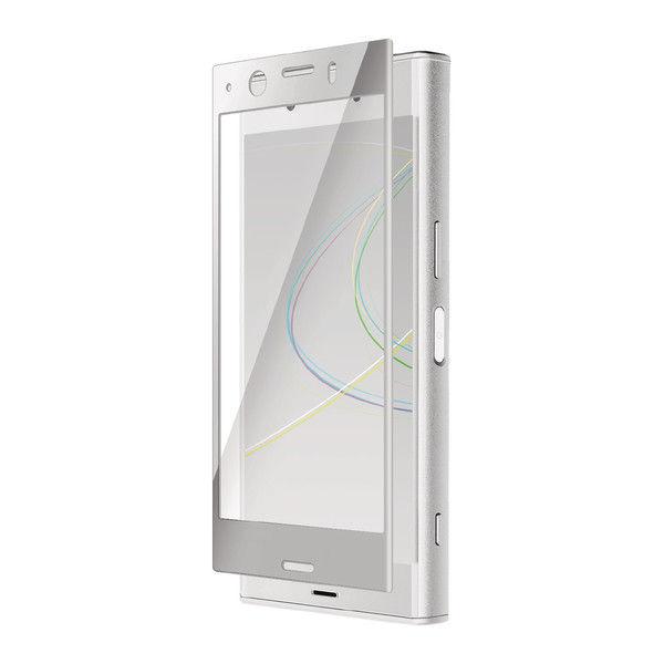 ELECOM Xperia XZ1 Compact/フルカバーガラスフィルム/0.33mm/シルバー PD-SO02KFLGGRSV 1個 (直送品)