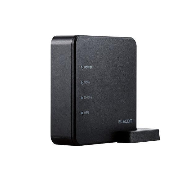 ELECOM 無線LANルーター親機/11ac.n.a.g.b/867+300Mbps/有線100Mbps/コンパクト/ブラック 1個 (直送品)