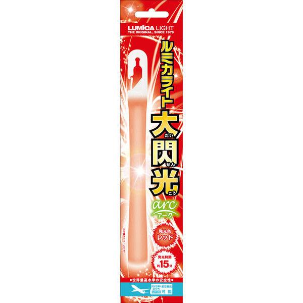 ルミカ 大閃光アーク RED 73875 5本 (直送品)