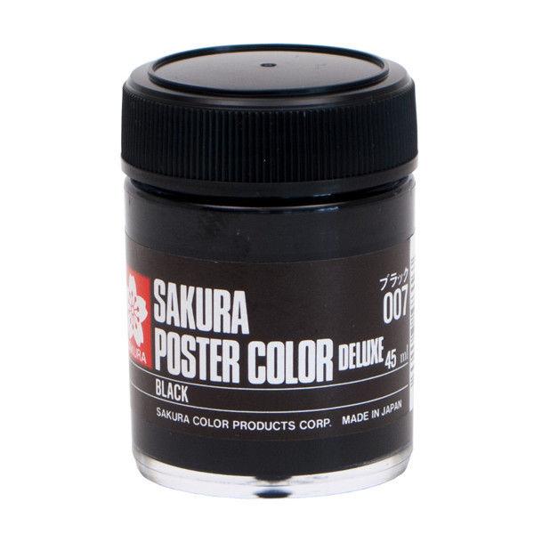 サクラクレパス ポスターカラー ブラック PWD45ML#007 5個 (直送品)