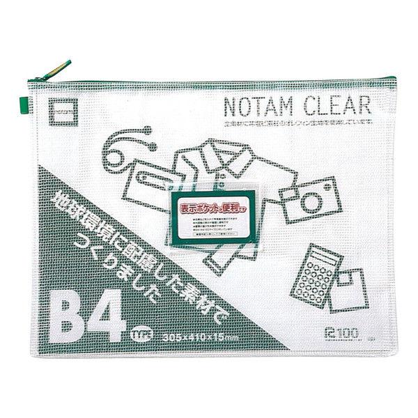 サクラクレパス ノータム・クリアー B4 緑 UNC-B4#29 2個 (直送品)