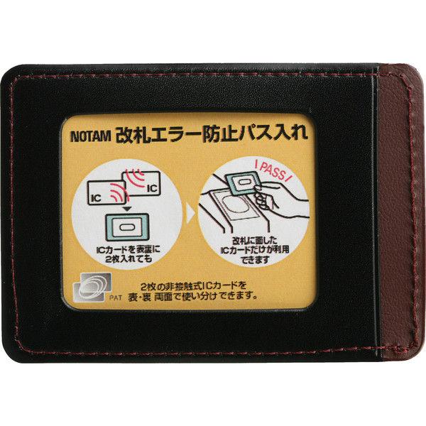 サクラクレパス 改札エラー防止パス入れ 黒 UNH-101#49 (直送品)