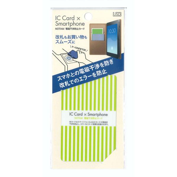 サクラクレパス ノータム・電磁干渉防止カード 緑 UNH-102#29 (直送品)