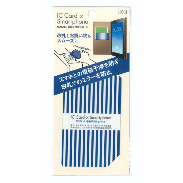 サクラクレパス ノータム・電磁干渉防止カード 青 UNH-102#36 (直送品)