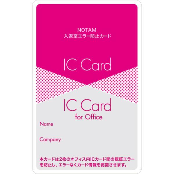 サクラクレパス ノータム・入退室エラー防止カード 赤 UNH-103#19 (直送品)