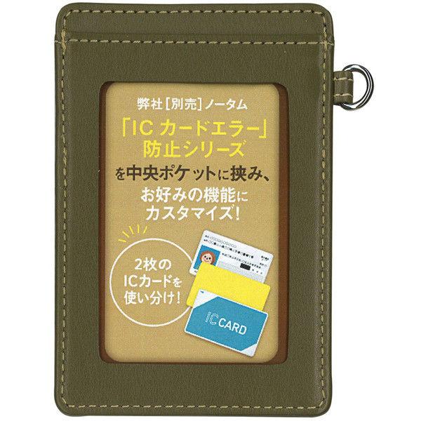 サクラクレパス ノータム・マルチパスケース ブラウン UNH-110#12 (直送品)