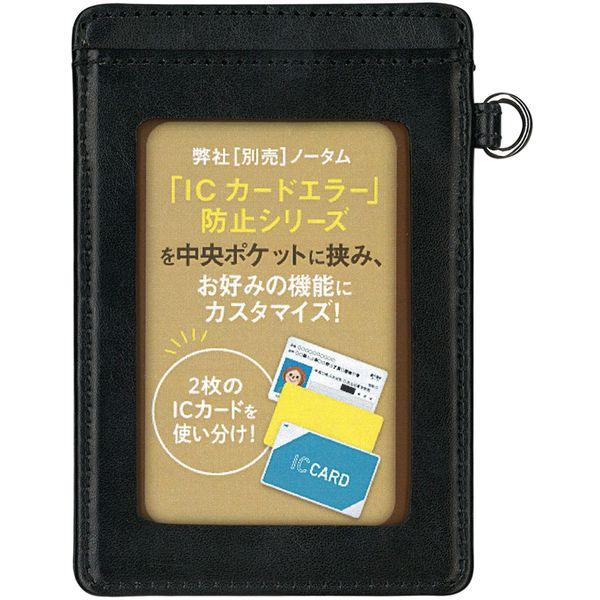 サクラクレパス ノータム・マルチパスケース ブラック UNH-110#49 (直送品)