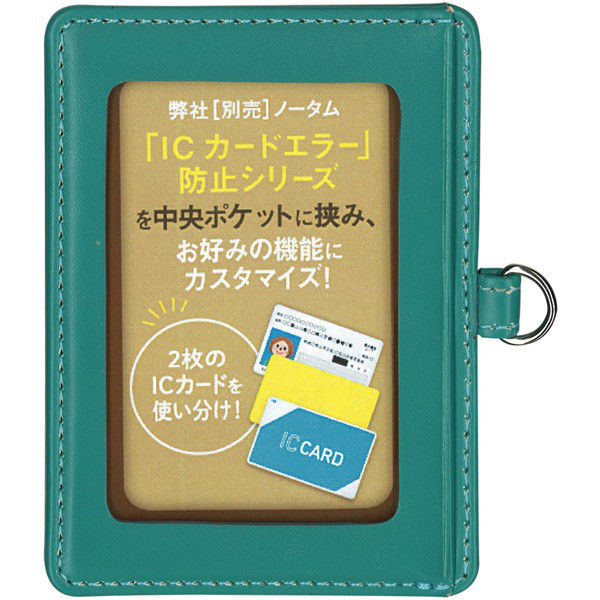 サクラクレパス ノータム・マルチIDケース ブルー UNH-111#36 (直送品)