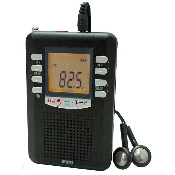 アンドーインターナショナル 録れるかんたん選局ラジオ RP13-453DZ (直送品)
