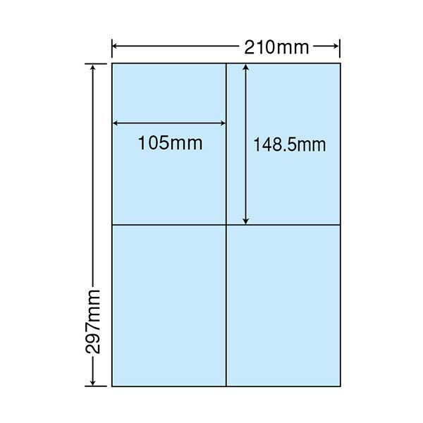 東洋印刷 マルチタイプカラーラベル CL-50B 1箱(100シート×5セット) (直送品)