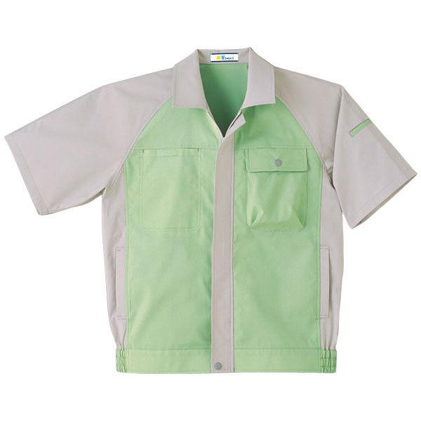 明石スクールユニフォームカンパニー 男女兼用半袖ブルゾン グリーン 4L UN1913-10-4L (直送品)