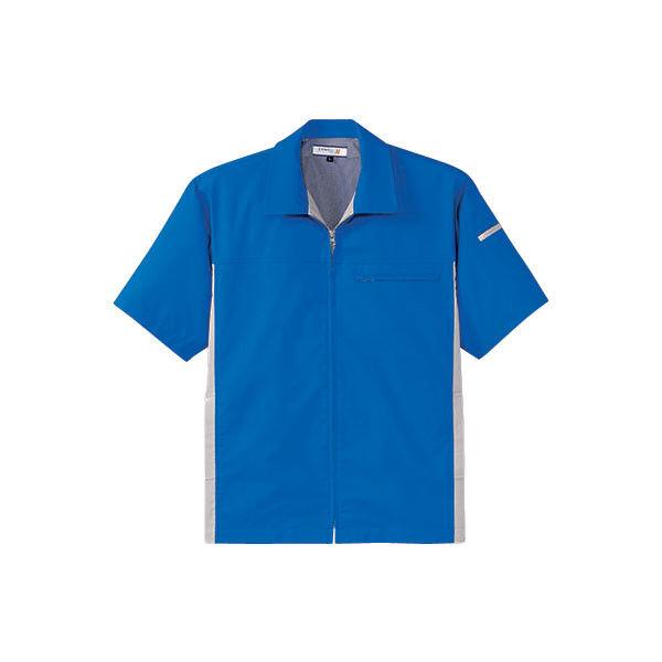 明石スクールユニフォームカンパニー 男女兼用半袖ジャケット ブルー S UN1943-62-S (直送品)