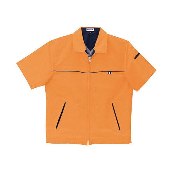 明石スクールユニフォームカンパニー 男女兼用半袖ジャケット オレンジ 5L UN791-83-5L (直送品)