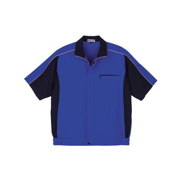 明石スクールユニフォームカンパニー 男女兼用半袖ブルゾン ブルー 5L UN795-6-5L (直送品)