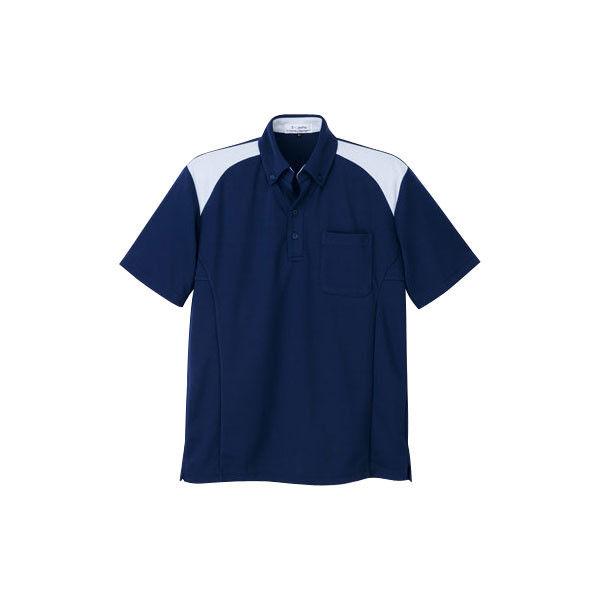 明石スクールユニフォームカンパニー 男女兼用ニットシャツ ネイビー 4L UZQ723E-5-4L (直送品)
