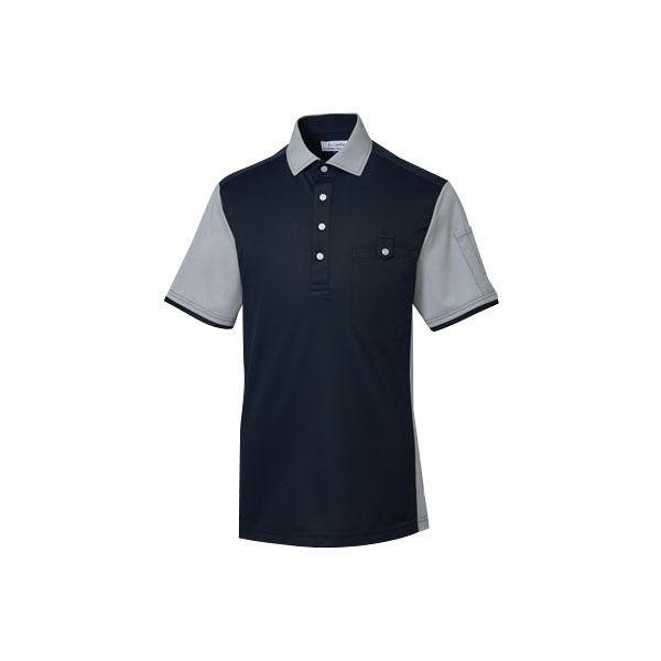 明石スクールユニフォームカンパニー プルオーバーシャツ(男女兼用) ネイビー 4L UZQ726-5-4L (直送品)