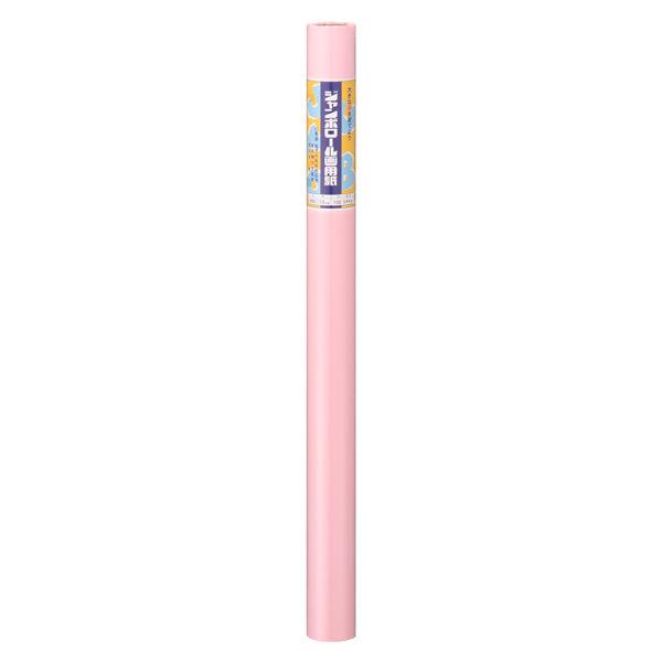 アーテック ジャンボロール画用紙 薄桃 10m 13942 (直送品)