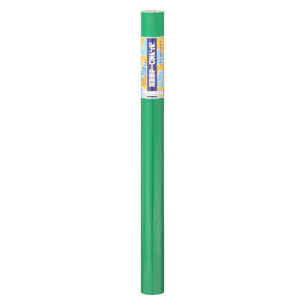 アーテック ジャンボロール画用紙 緑 10m 13950 (直送品)