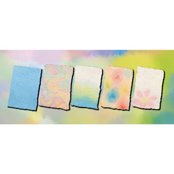 アーテック 紙すきセット 染め絵の具3色付 56842 (直送品)