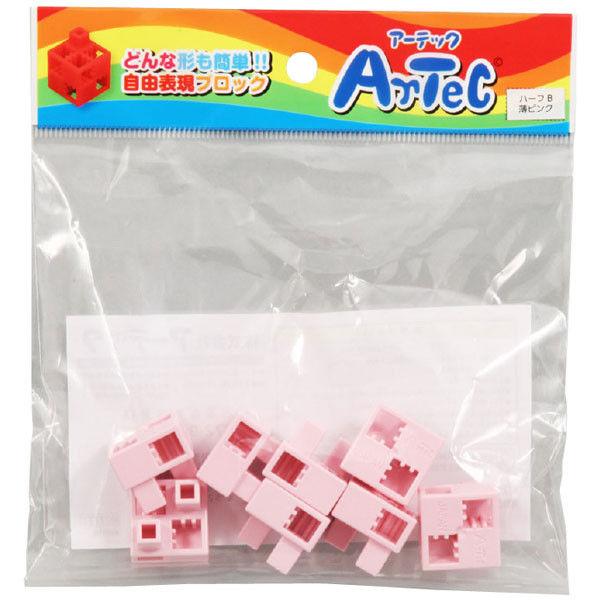 アーテック Artecブロック ハーフB 8P 薄ピンク 77777 5個 (直送品)
