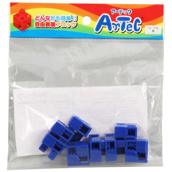 アーテック Artecブロック ハーフB 8P 青 77778 5個 (直送品)