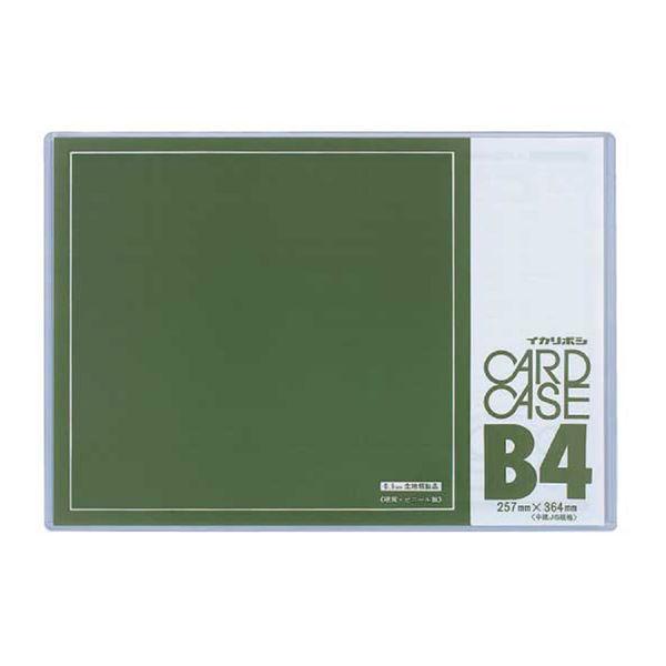 カードケース0.5mm厚 B4 78576 2枚 西敬 (直送品)