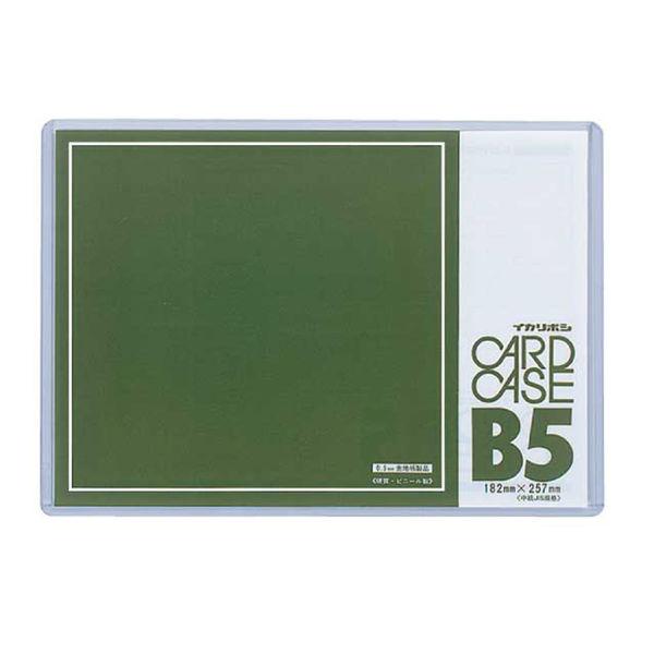 カードケース0.5mm厚 B5 78577 3枚 西敬 (直送品)