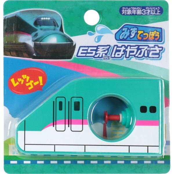 池田工業社 みずてっぽう E5系はやぶさ 3120100 3個(直送品)