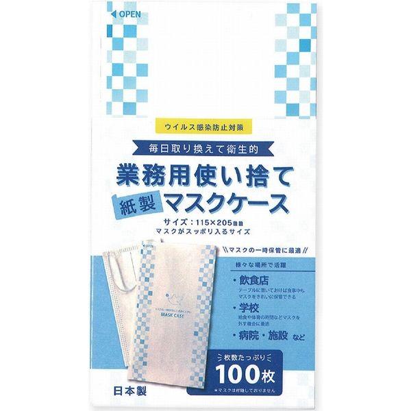 使い捨て マスク 日本 製