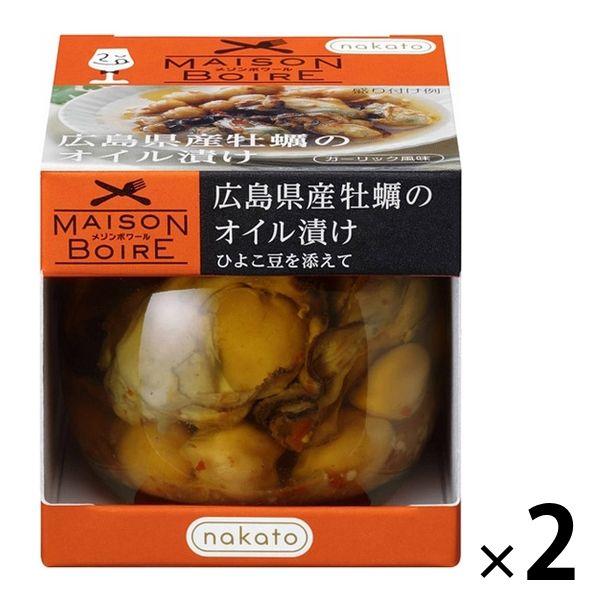 漬け 牡蠣 オイル 牡蠣のオイル漬けの作り方と活用方法おすすめ10選