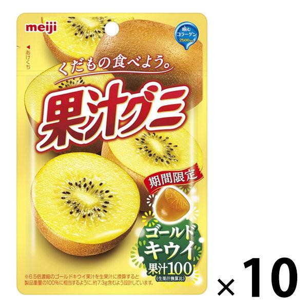 明治 果汁グミ ゴールドキウイ 47g