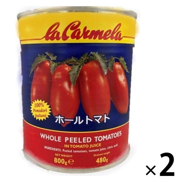 ラ・カルメーラ ホールトマト 800g