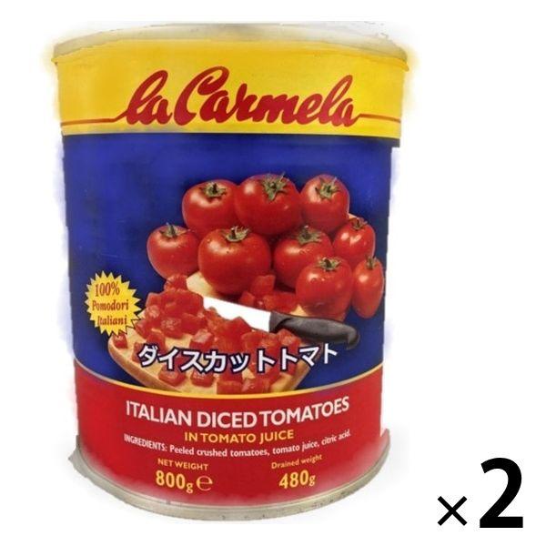 ラカルメーラ ダイスカットトマト800g
