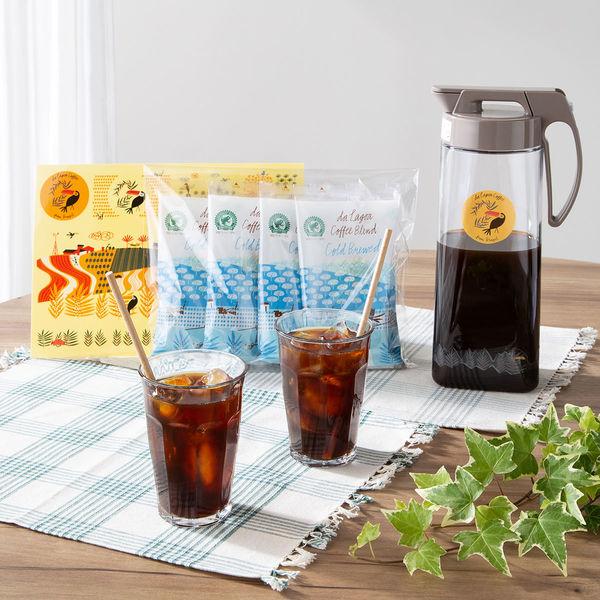ダ ラゴア農園ブレンド 水出しコーヒーバッグ 8バッグ+タテヨコ・イージーケアピッチャー 2.1L+オリジナルステッカー1枚