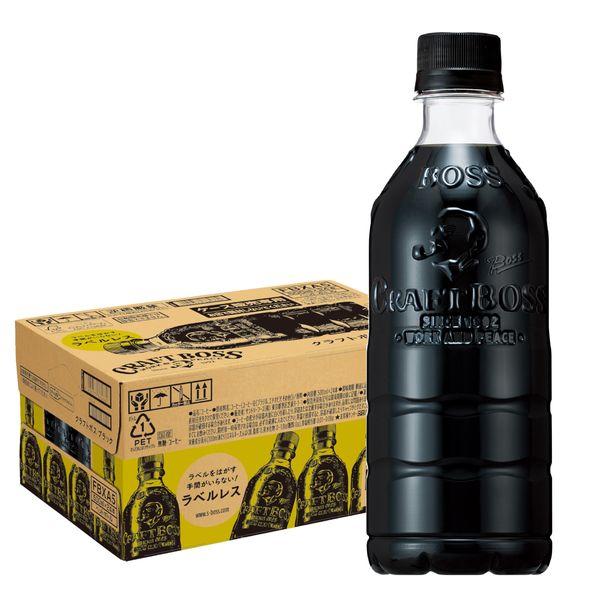 ボスブラック ラベルレス500ml×48