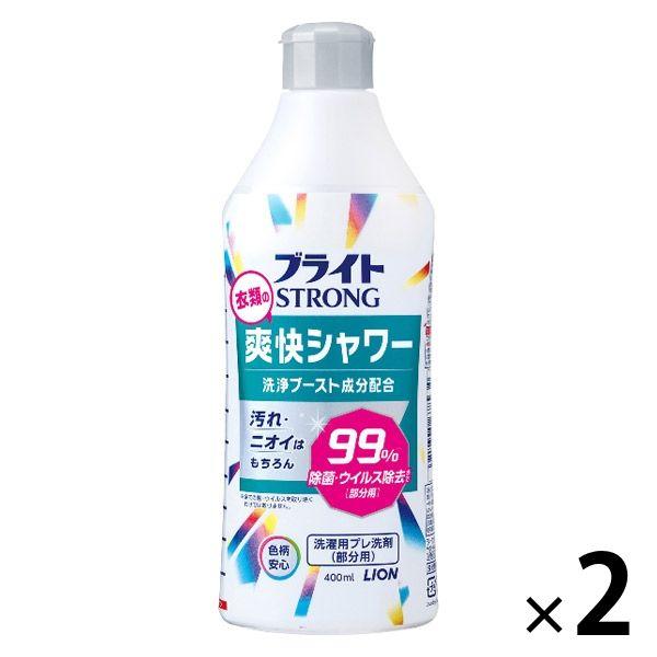 ブライトSTRONG爽快シャワー本体×2