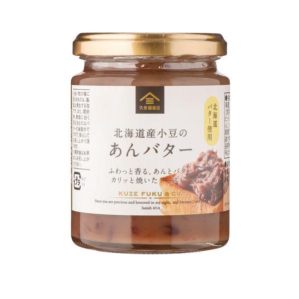 久世福 大容量 あんバター 270g
