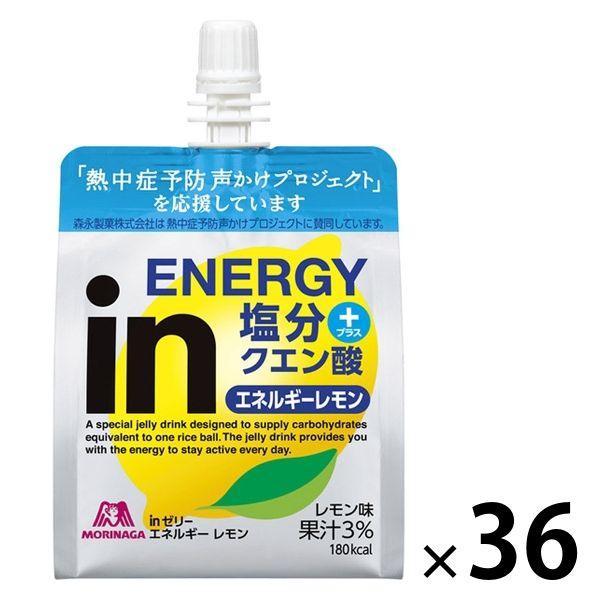 inゼリーエネルギーレモン 36個