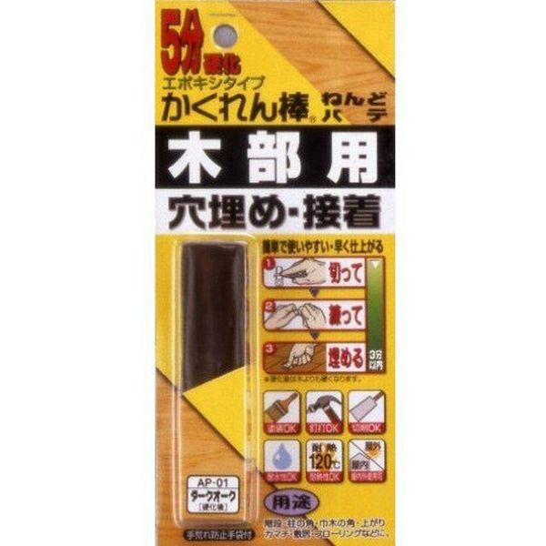 かくれん棒ねんどパテ20g木部用 AP-1 1個 建築の友(直送品)