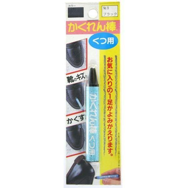 かくれん棒くつ用 No.9ブラック SB-09 1本 建築の友(直送品)