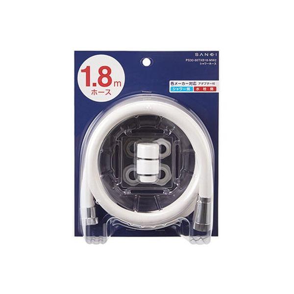 SANEI シャワーホース PS30-86TXB18-MW2 1個(直送品)