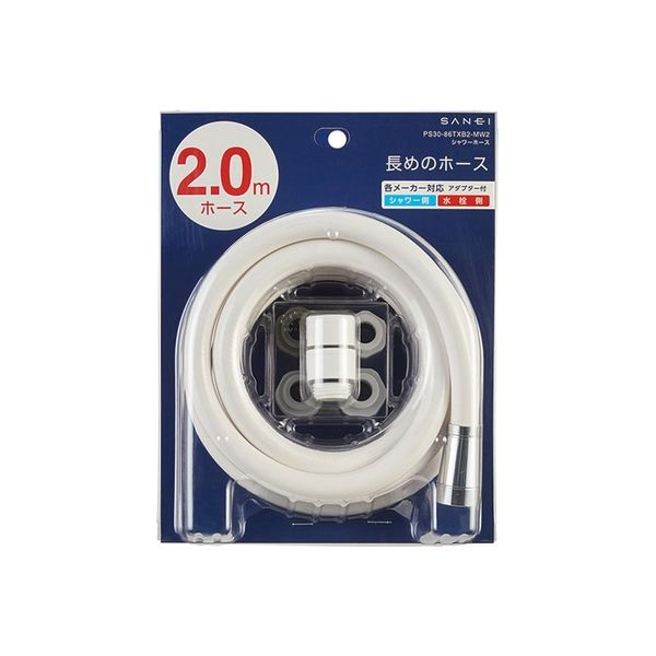 SANEI シャワーホース PS30-86TXB2-MW2 1個(直送品)