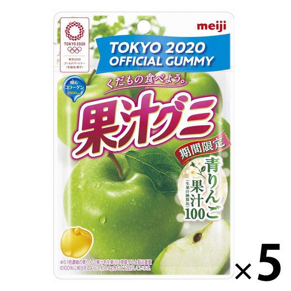 果汁グミ 青りんご 5袋