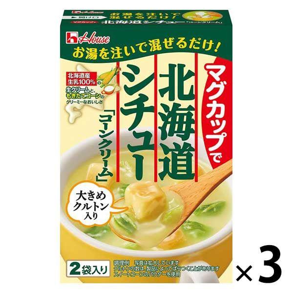 マグカップで北海道シチューコーンクリーム
