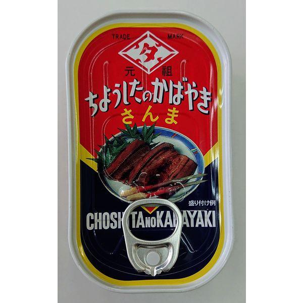 缶詰 さんま 蒲焼