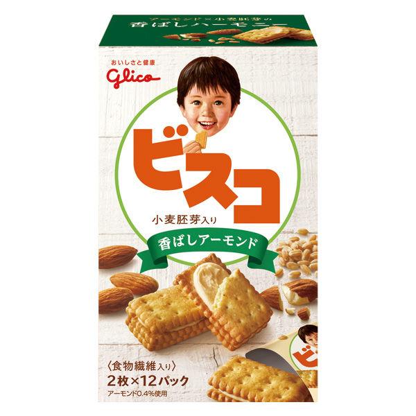 ビスコ小麦胚芽入<香ばしアーモンド>1袋