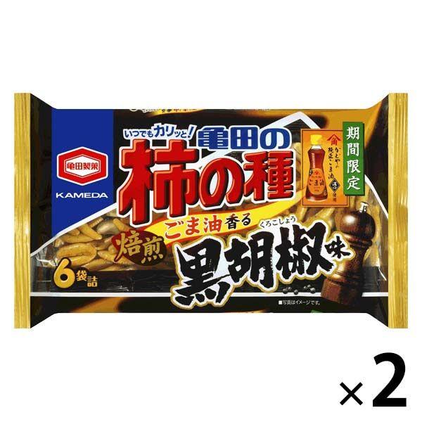 亀田の柿の種 ごま油香る黒胡椒味 2袋
