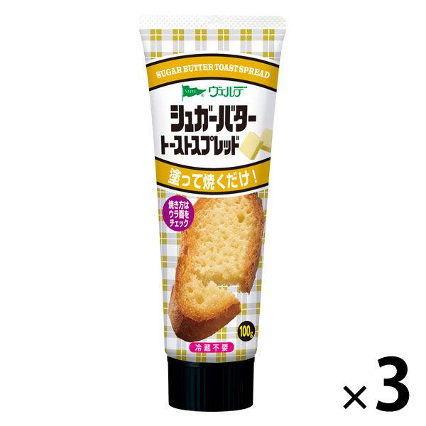 トースト シュガー 食べすぎ注意!激うま◎シナモンシュガートースト レシピ・作り方