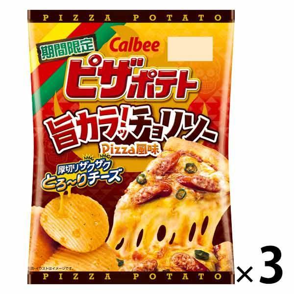 ピザポテト チョリソーピザ味 60g