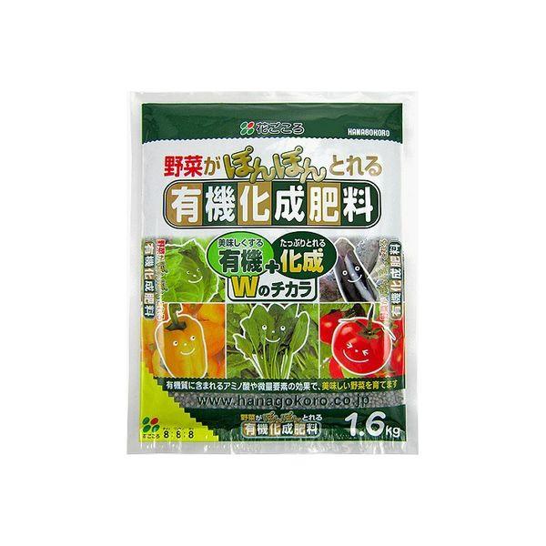 花ごころ 有機化成肥料 1.6kg